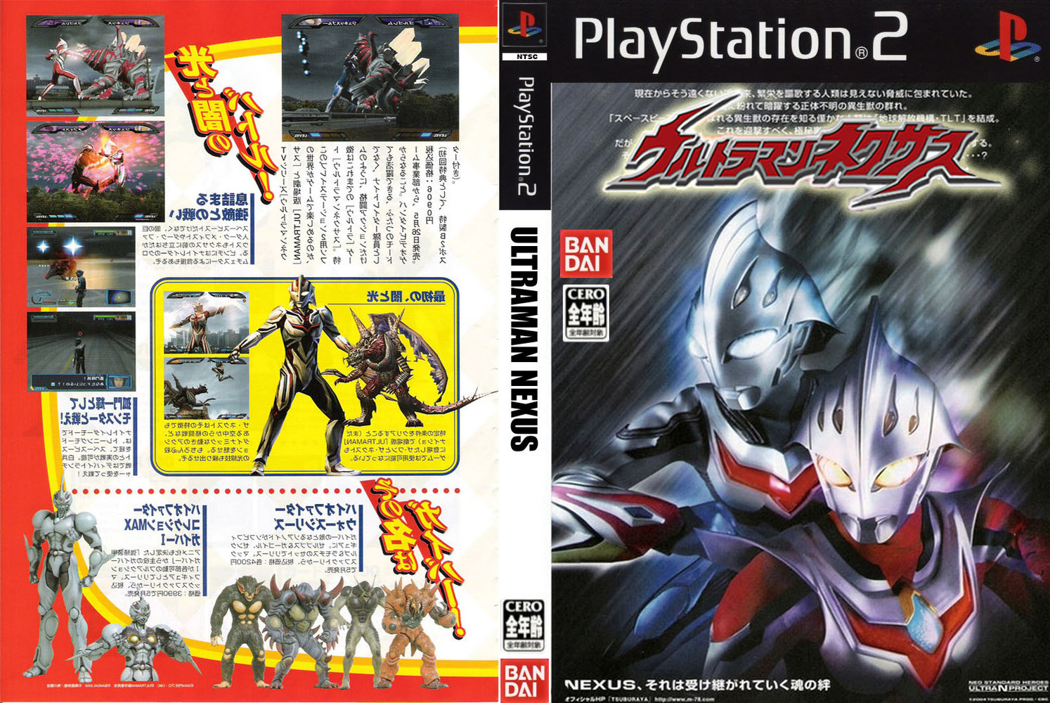 Download Iso Game Ultraman Figting Psp2 Firefodas S Diary