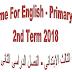 تحميل اقوي مذكرة شرح منهج  Time for English للصف الثالث الابتدائى الترم الثانى 2018