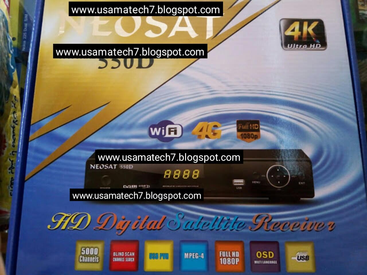 Neosat 550D HD Receiver Powervu Key New Software - Usama Tech7