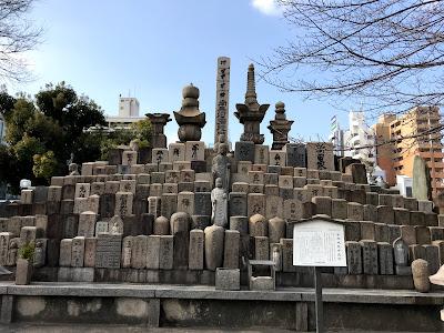 吉方位 大阪 四天王寺