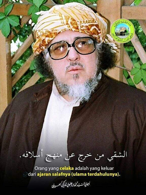 [Abuya Sayyid Muhammad] 3 Peristiwa Penting di Bulan Sya'ban