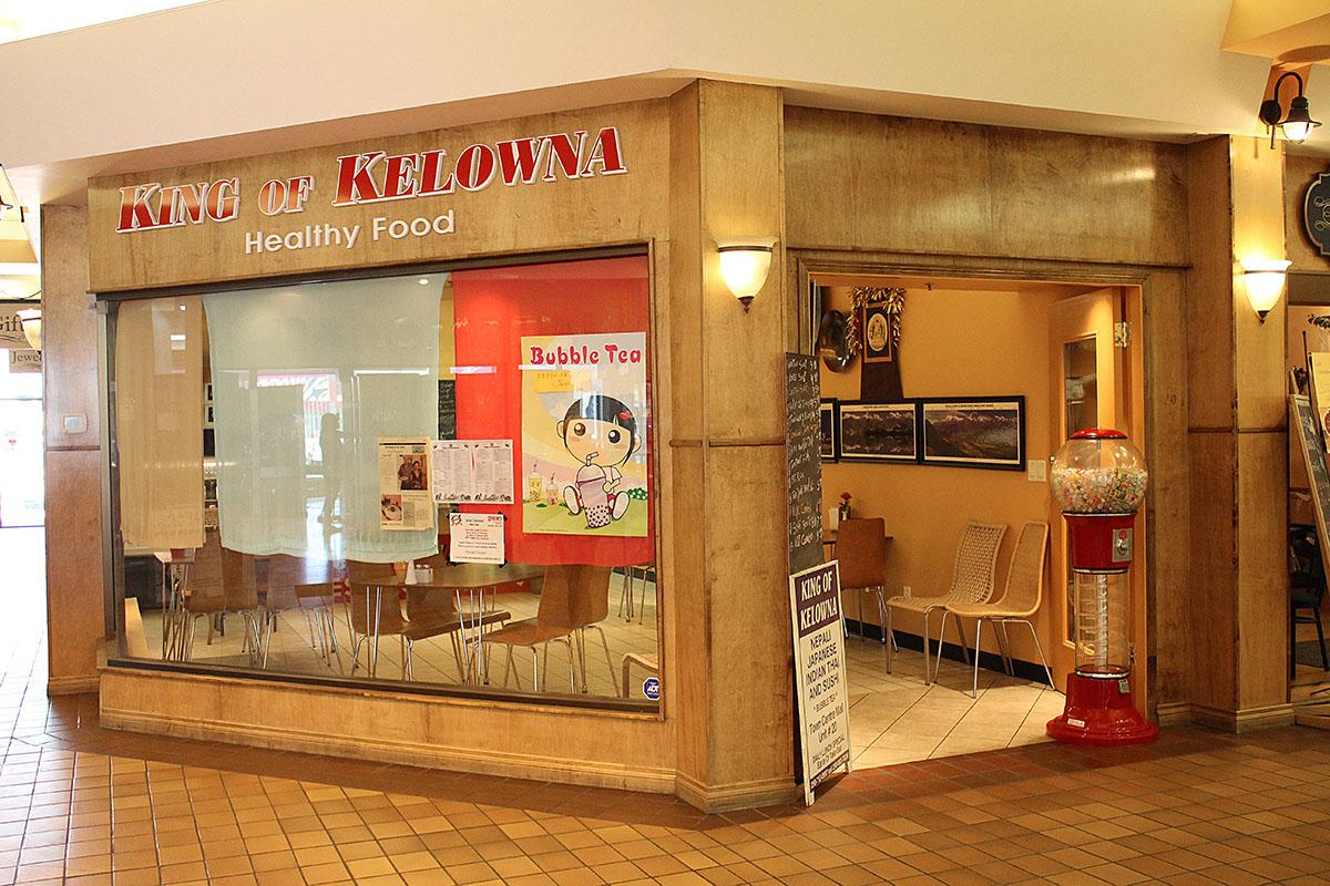 King Of Kelowna Restaurant Google Virtual Tours In