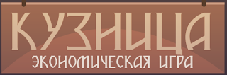 Forgemoney.ru