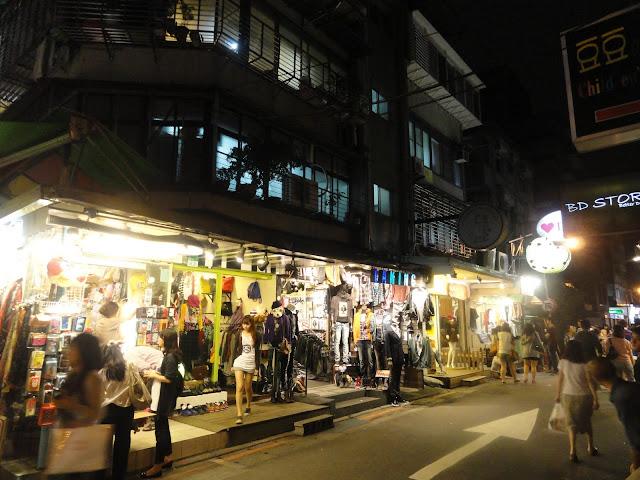 Shida Night Market 師大路夜市