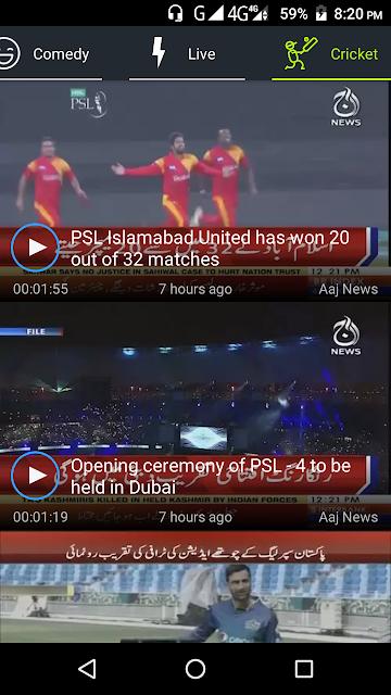 LAHORE QALAndars Vs Islamabad United - PSL Live Streaming 2020