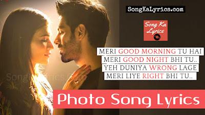 photo-lyrics-song-from-luka-chuppi-kartik-aaryan
