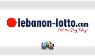 سحب اللوتو اللبناني رقم 1648 في 2018-09-13