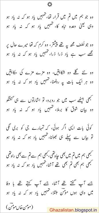 Books pdf khan momin momin
