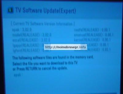 Firmware USB Hack για τις TV LG σειρές LH/LF 1