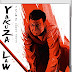 Screenshot Saturday: Yakuza Law (Arrow Video) Blu-ray