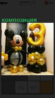 Сделана композиция из шариков и игрушки мышка из мультфильма
