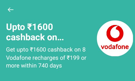 Upto Rs 1600 cashback on | Vodafone Recharge | or more within 740 days वोडाफ़ोन Paytm