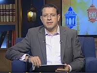 برنامج رأى عام حلقة الاثنين 6-6-2017 مع عمرو عبد الحميد