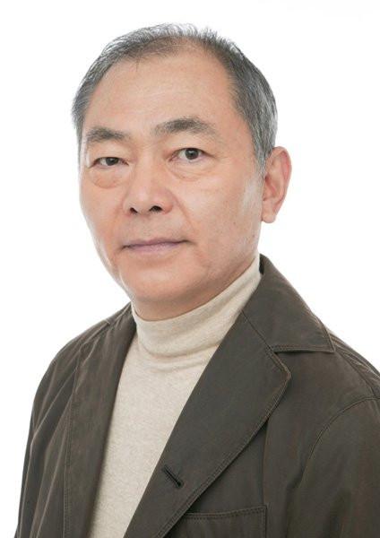Unshō Ishizuka zdjęcie