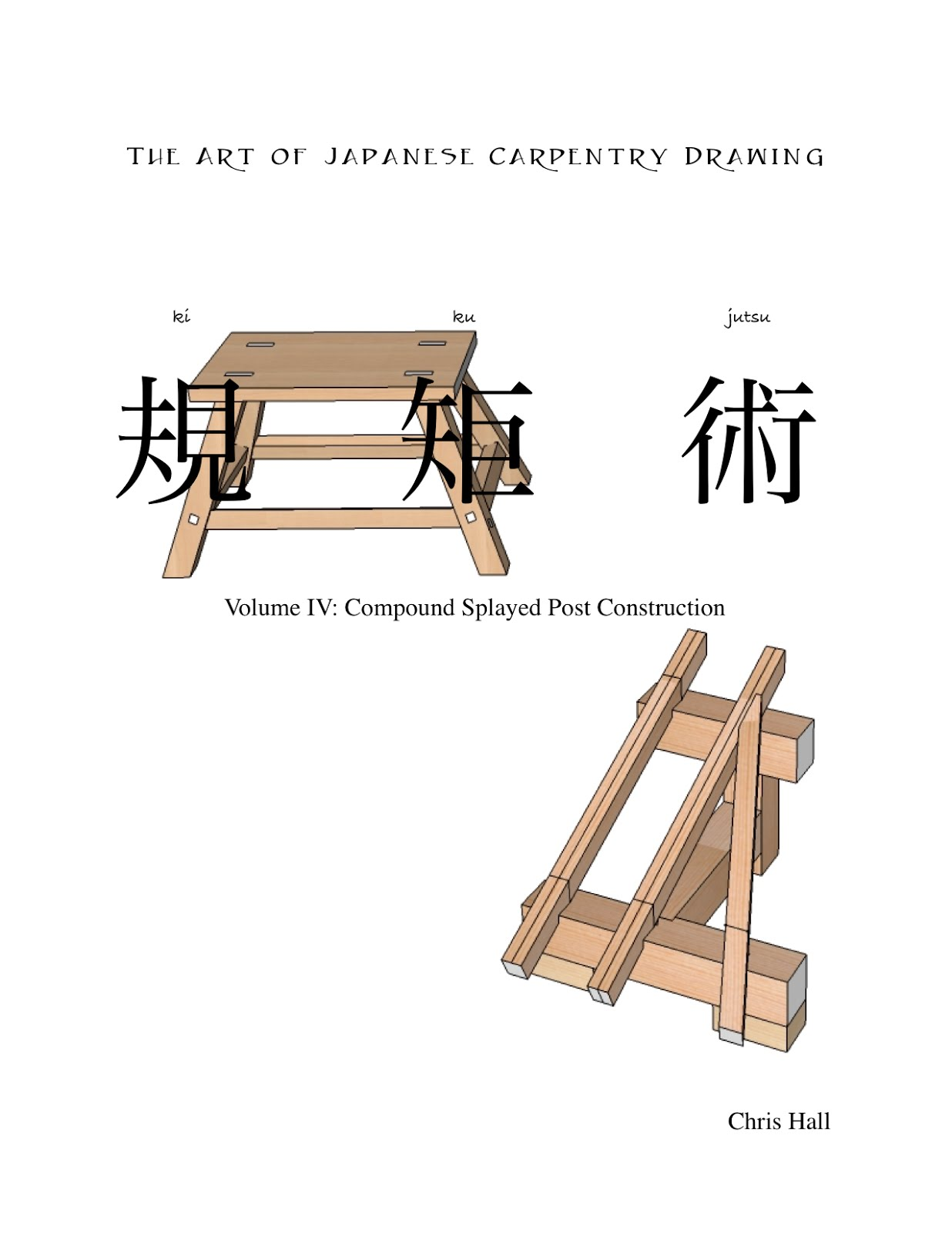 The Art of Japanese Carpentry Drawing, Volume IV