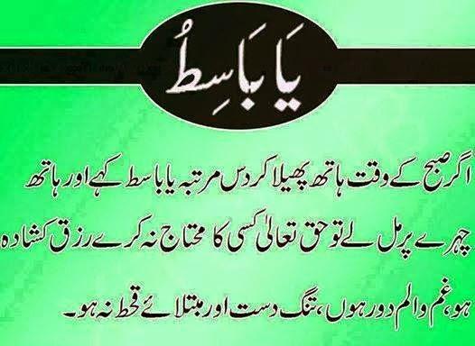 Ya Munimo Meaning In Urdu
