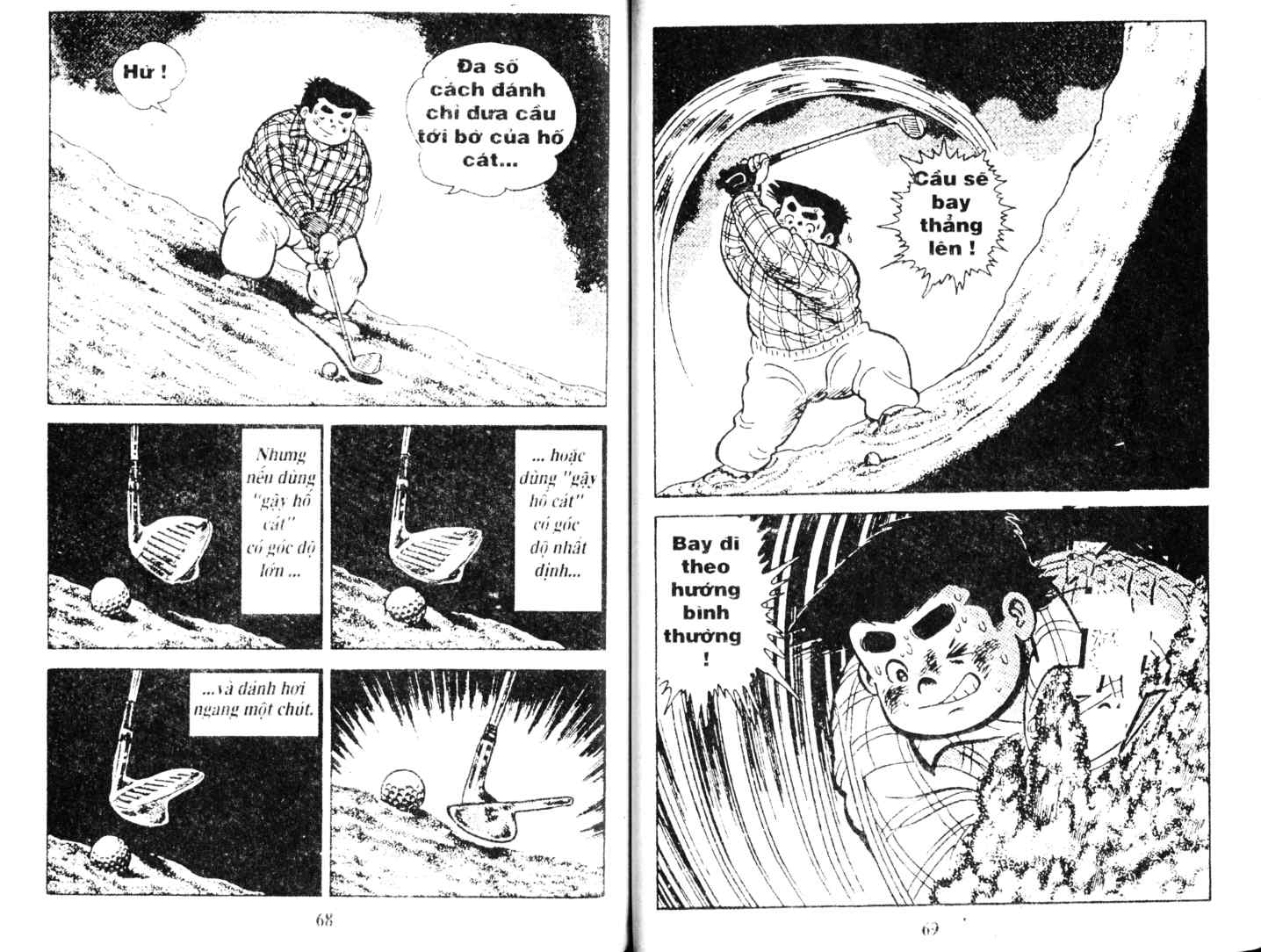 Ashita Tenki ni Naare chapter 5 trang 33