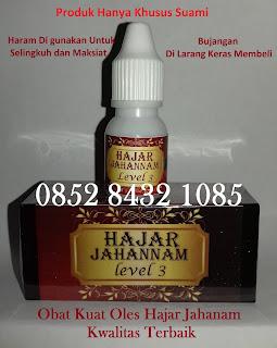 Obat herbal ejakulasi dini yang dijual di apotik terdekat