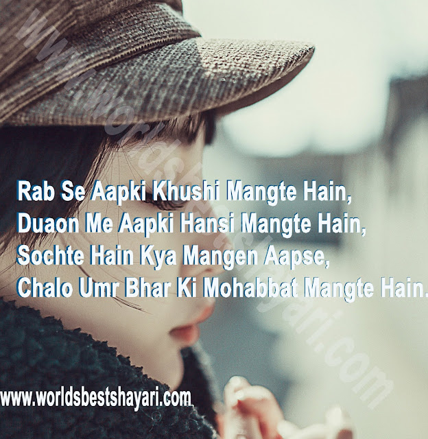 Dua Shayari | Dua Shayari Hindi | Dua Poetry English | Dua Quotes