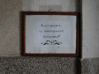 Polite Notice, Apartment Block, Yambol,