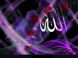 islamic pictures images