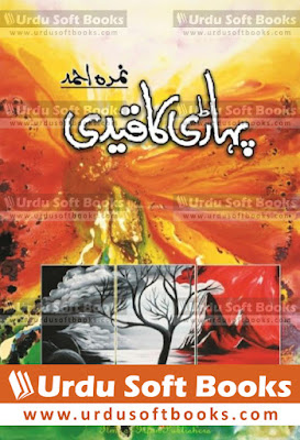 Pahari Ka Qaidi Novel by Nimra Ahmed
