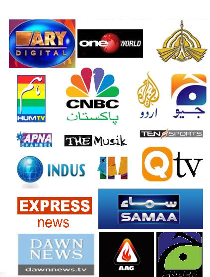 Pakistan Live TV App For Android Devices - Pk Live Info