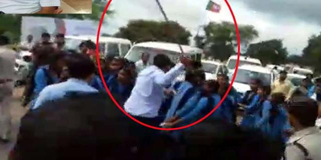 CM को खुश करने SDM ने छात्राओं को लाठी से पीटा: VIDEO | NATIONAL NEWS