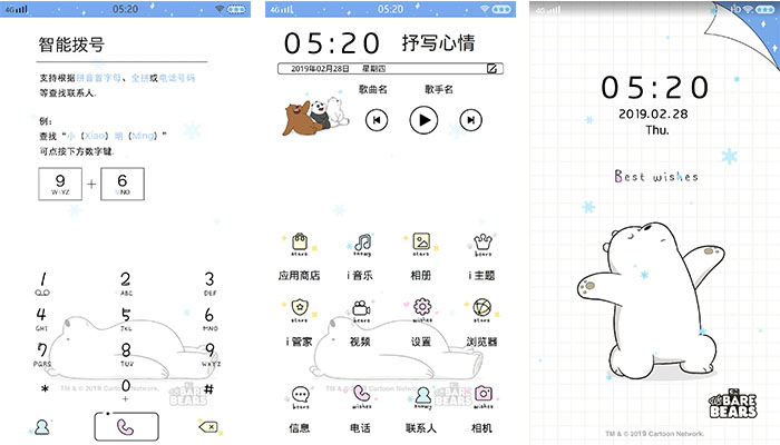 Download tema ios 11 itz | Rose iOS 11 MIUI 9 Theme MTZ