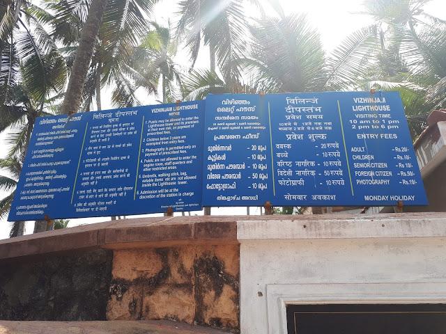Horaires et prix - Phare de Kovalam