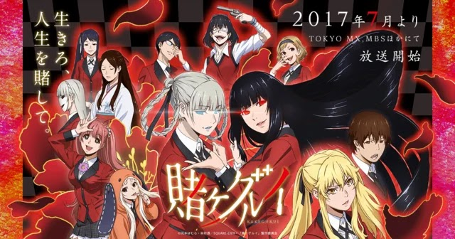 Kakegurui/Compulsive Gambler Anime Reveals New Key Visual And Premier Date.