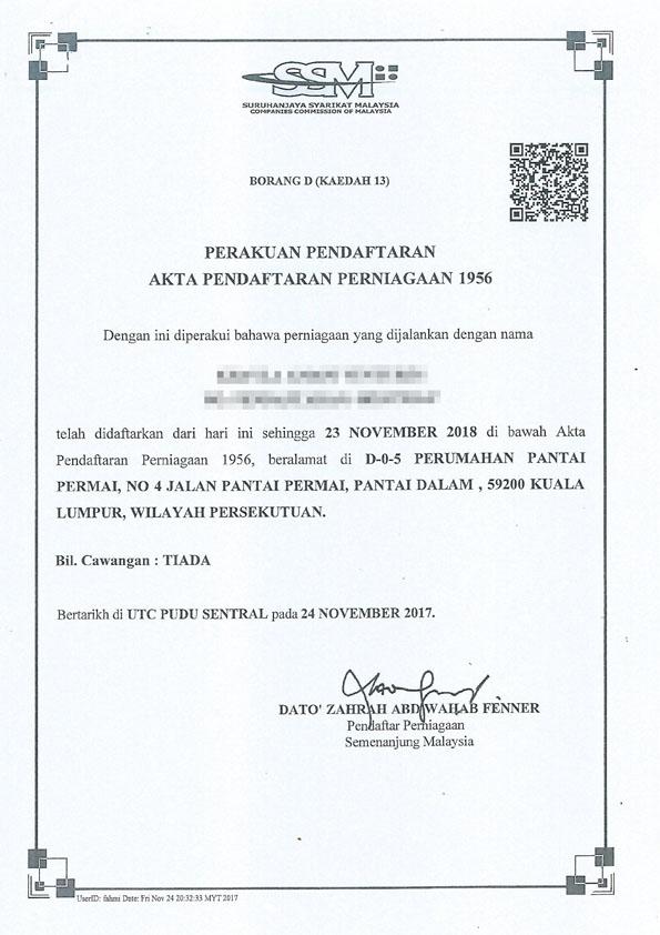 Mohd Syarul Jasman Makluman Ssm Perniagaan Dan Syarikat