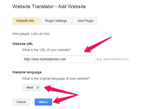 Blogger Par Google Translate Button Kaise Add Kare In Hindi | My