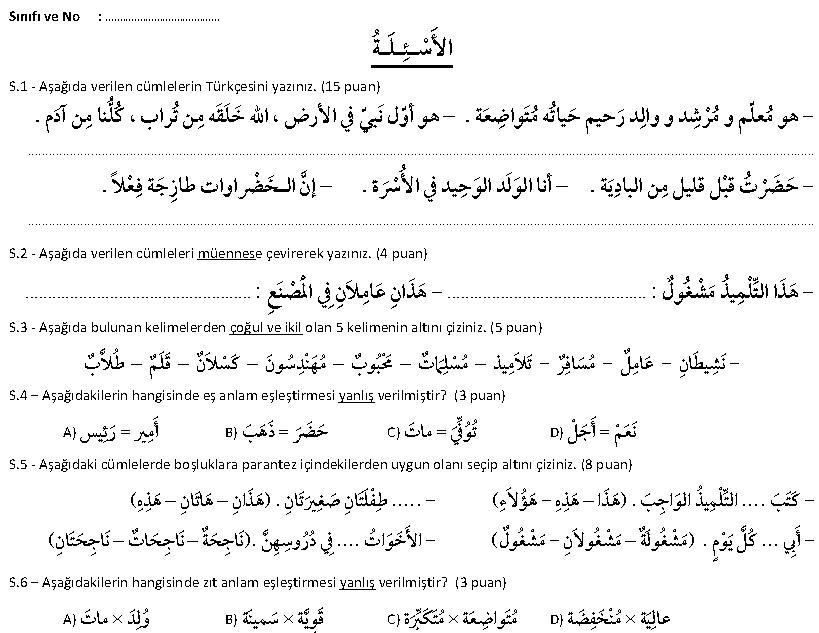 arapca 10 sinif 1 donem 1 yazili sinav sorulari ders ve calisma kitabi cevaplari