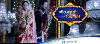 Jeet Gayi Toh Piya More Serial on Zee TV - Wiki, Story, Timings & Full Star Cast, Promos, Photos, Videos