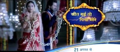 Jeet Gayi Toh Piya More upcoming tv serial new upcoming tv serial show, story, timing, TRP rating this week, actress, actors name with photos