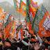 ट्रंप केयूपी चुनाव: BJP की दूसरी लिस्ट में राजनाथ के बेटे और हुकुम सिंह की बेटी को टिकट, अबतक 304 नामों का ऐलान फैसले से डरे नोएडा के हजारों कॉलसेंटर कर्मी