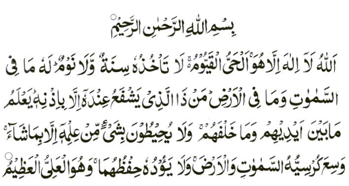 Salah Satu Surat Pendek Al Quran Yang Buat Jin Kafir Hancur