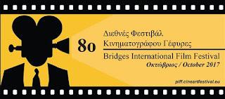 http://www.dancevacuum.gr/2017/08/videodance-scratch-sto-8o-diethnes-festival-cinema-gefyres.html