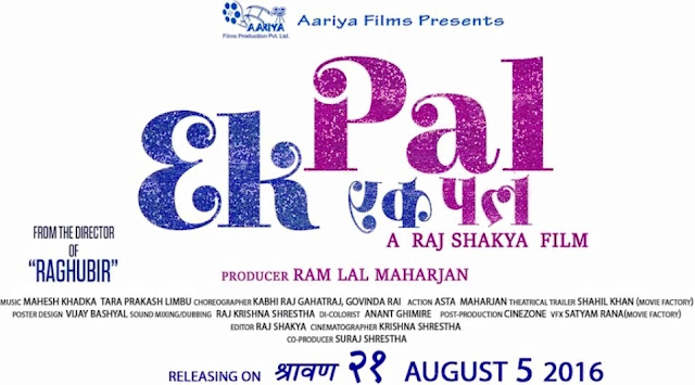 Ek Pal (Nepali)  Movie Star Casts, Wallpapers, Trailer, Songs & Videos