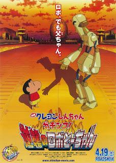 تقرير فيلم كرايون شين-تشان الثاني والعشرين: معركة جدية! الأب الآلي يرد الضربة | Crayon Shin-chan Movie 22: Gachinko! Gyakushuu no Robo To-chan
