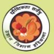 www.govtresultalert.com/2018/05/horticulture-department-panchkula-recruitment-career-latest-state-govt-jobs-vacancy