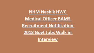 NHM Nashik HWC Medical Officer BAMS Recruitment Notification 2018 Govt Jobs Walk in Interview