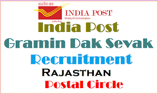Latest Jobs,Postal Jobs,India Post,GDS,Central Govt Jobs