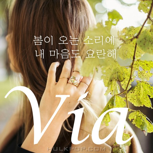 Via – The Sound Of Spring Comes To My Mind – Single