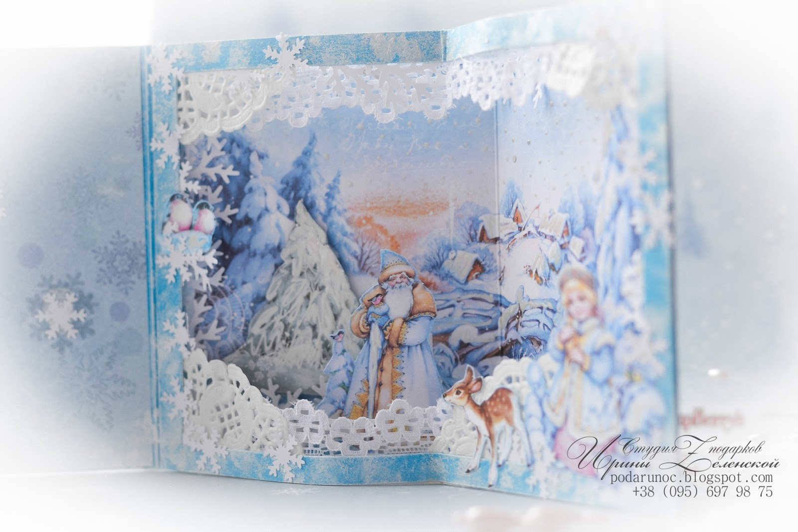 Своими руками, новогодняя открытка панорама