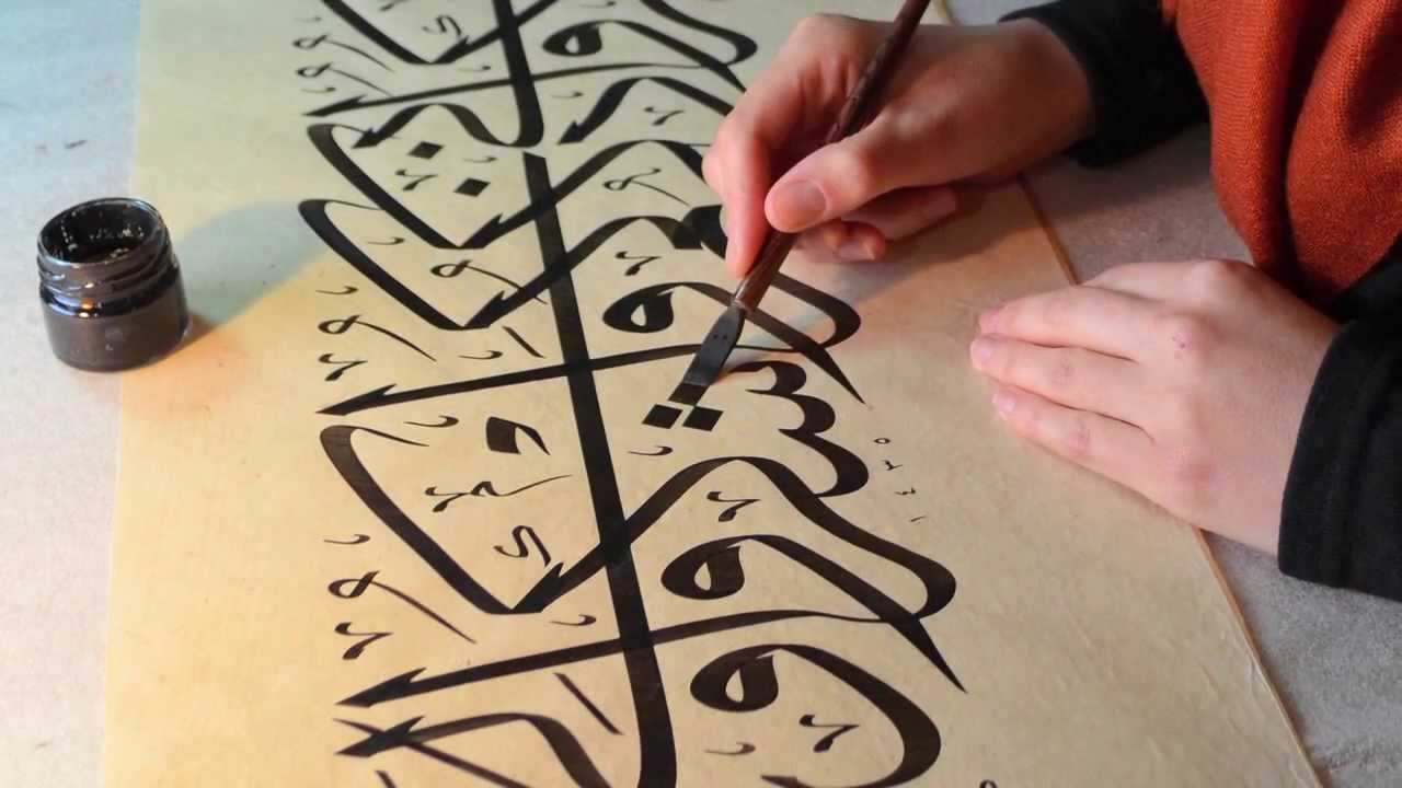 INTRODUCTION TO ISLAMIC CALLIGRAPHY:-