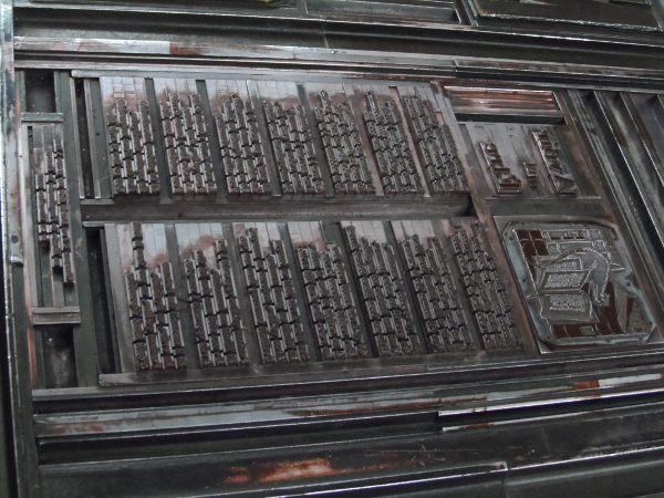 Encrage de la forme imprimante