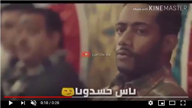 حالة واتساب مسلسل زلزال اغنيه شعبي حزينه شاهد 2019