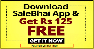Free shopping deal from salebhai Free Rs125